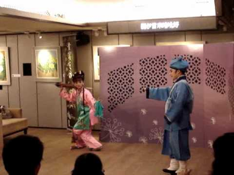 taiwanese opera by national taiwan college of performing arts 1