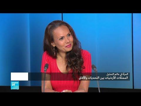 المرأة في عالم التمثيل: الممثلات الأردنيات بين التحديات والآفاق  - 15:23-2018 / 5 / 18