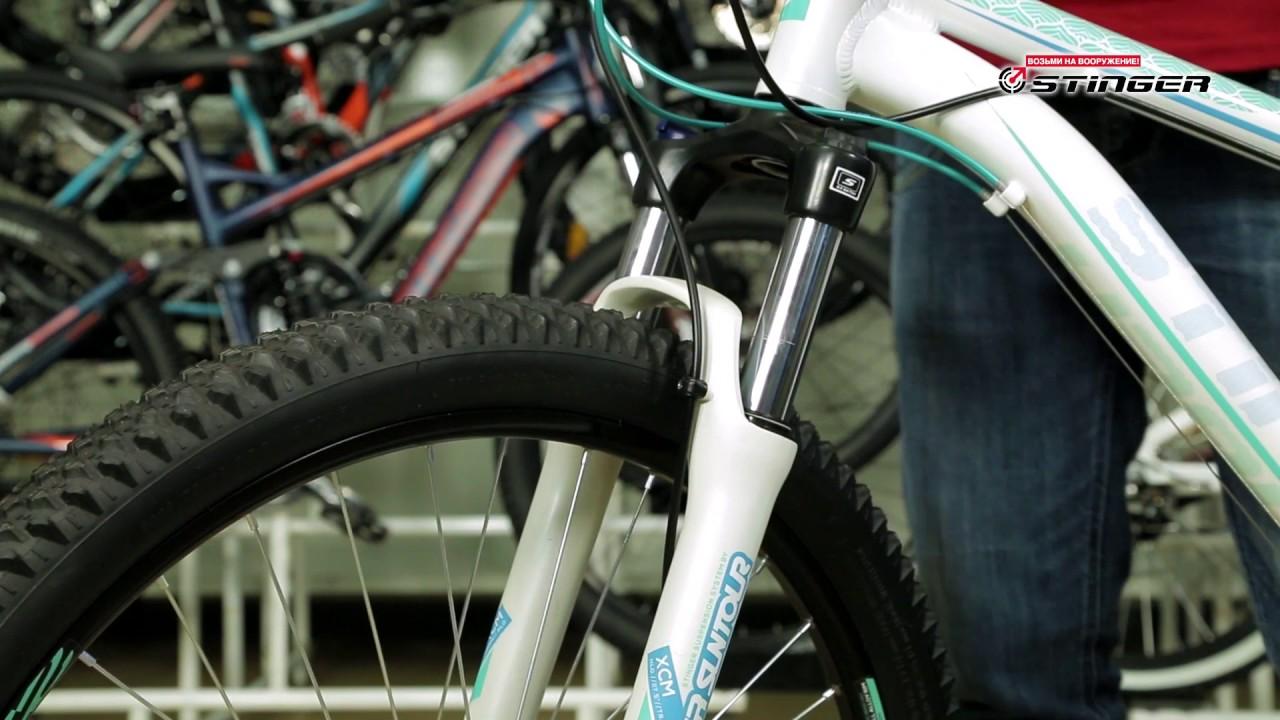 Женский велосипед Author Integra - YouTube