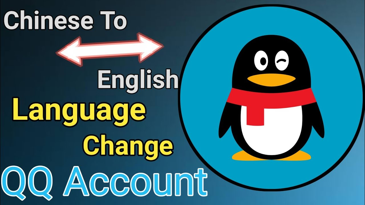 How To Change Qq Account Language Ll How To Change Chinese To English Language In Qq Account Ll Youtube