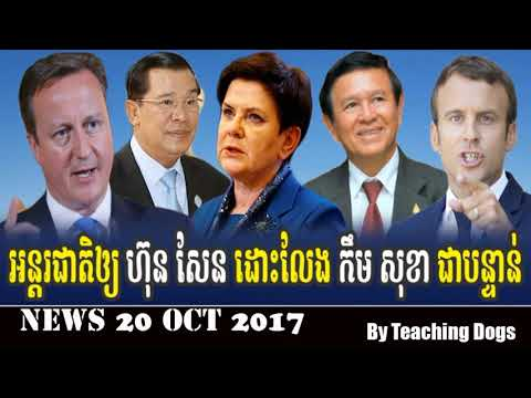 Cambodia News: Today RFI Radio France International Khmer Night Friday 10/20/2017