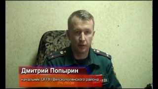 видео Газовый Обогреватель Для Дачи Омск