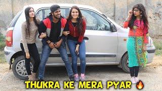 Thukra Ke Mera Pyar Mera Inteqam Dekhegi || Waqt Sabka Badlta hai || Time changes || Yogesh Kathuria