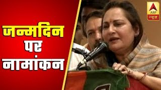 Jaya Prada's Fierce Avatar During Campaigning Of LS Elections | ABP News