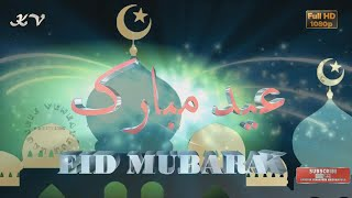 Happy Eid 2019,Eid Mubarak Wishes,Whatsapp Video,Greetings,Animation,Messages,Eid Video Download