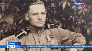 Оренбургский ветеран отмечает 100-летний юбилей