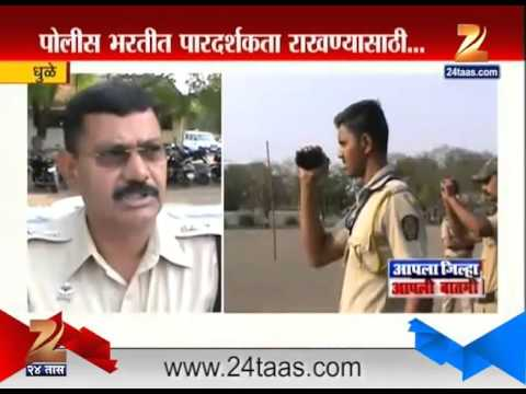Dhule : Police Admission Under CCTV And Video Camera