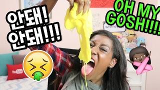 헐~액체괴물을 먹기!? 😱 야광+반짝이 액체괴물 만들기!! 😜 How does DIY SLIME taste?? HINT: DISGUSTING!!!