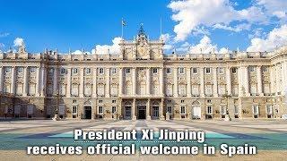 Live: President Xi Jinping receives official welcome in Spain 习近平出席西班牙国王举行的欢迎仪式