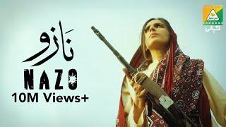 Nazo | Sarsabz Kahani #1 | Short Film