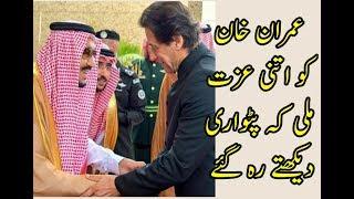 Prime Minister Imran khan Saudi Arabia Visit - Imran khan in saudi Arabia Umrah- Imran khan in saudi