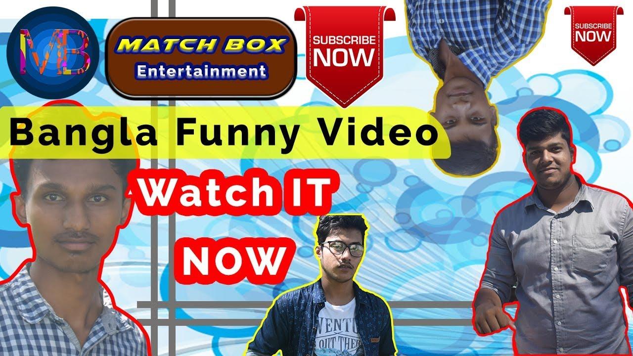 Bangla Funny Video 2017। Bangla Troll video | New Video 2017 | Match Box