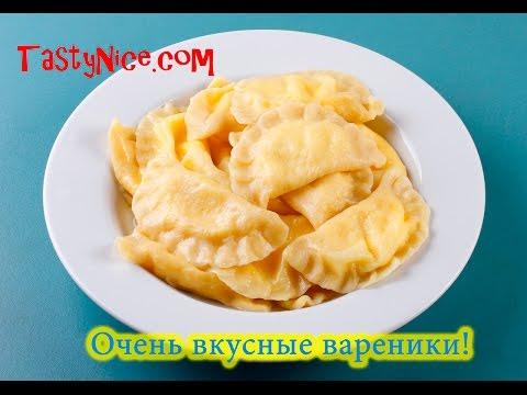 Ленивые вареники с творогом пошаговый рецепт с фото на