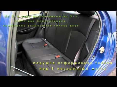 Впервые! FAW V5. Китайское авто. Faw V5. Плюсы и Минусы - Видео обзор сборки, экстерьера и интерьера