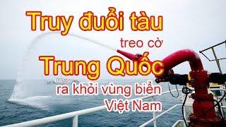 Kiểm Ngư Việt Nam đẩy, đuổi 2 tàu cá mang cờ Trung Quốc ra khỏi Vịnh Bắc Bộ, vùng chủ quyền của VN