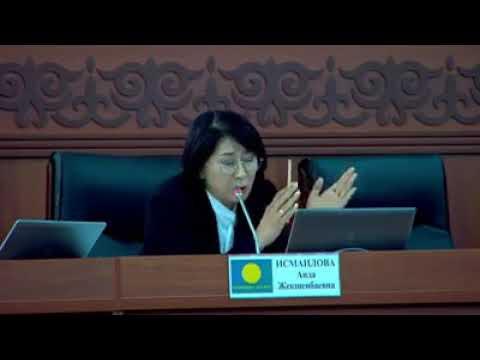 Аида Исмаилова: Фарид Ниязов угрожал мне по телефону