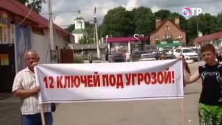 К слову (ОТР) 10.02.2014