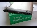 МегаФон Login 3 (планшет) разблокировка под всех операторов