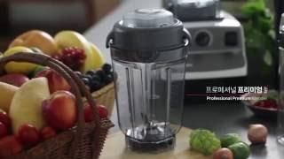 바이타믹스 초고속블렌더 크리에이션 CF  / Vitam…