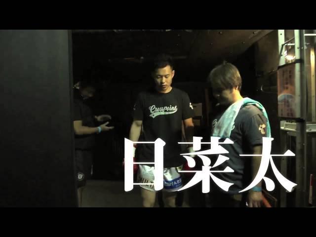 映画『MMA ドキュメンタリー HYBRID』予告編