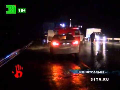 Авария в Южноуральске  2 девушки погибли