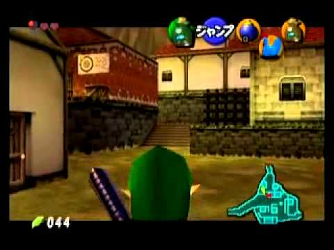 [OLD] Ocarina Of Time Speedrun In 46:52