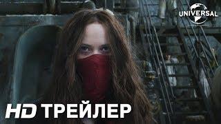 ХРОНИКИ ХИЩНЫХ ГОРОДОВ | Трейлер 1 | в кино с 6 декабря