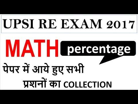 math(percentage) upsi re exam preparation 2017 -  by study adda,math for up si,mp patwari, thumbnail