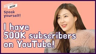 YouTube lessons from 'Korean Unnie' with 500k subscribers!