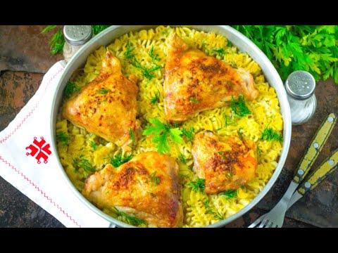 Курица с макаронами в духовке: вкусное и ароматное второе блюдо.