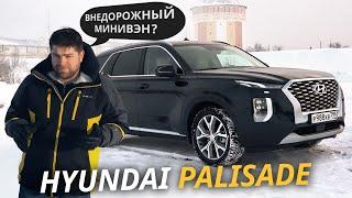 Корейцы наращивают оборот во всех сегментах рынка. Новый кроссовер Hyundai Palisade! | Наши тесты