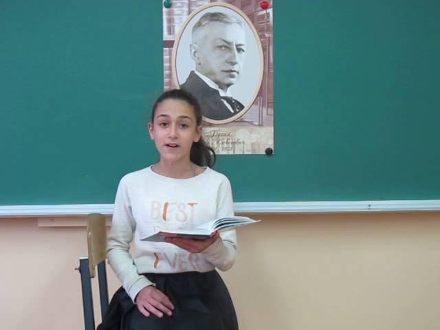 Альвина Петросян читает произведение «Ангел» (Бунин Иван Алексеевич)