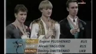 2000 Euros - LP marks for Plushenko and Yagudin & Medal Pedestal