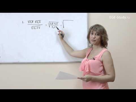 05 Алгебра на ЕГЭ по математике. Правила действий со степенями.