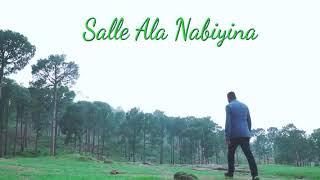 Salle Ala Nabiyina | Milad Raza Qadri | Official Video PROMO