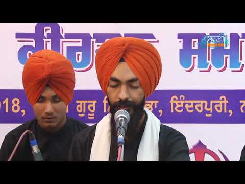 Bhai-Jagpreet-Singh-Ji-Khanne-Wale-At-Inderpuri-On-27-April-2018