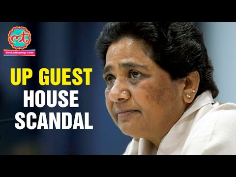 UP Guest House Scandal | Mayawati | Mulayam Singh Yadav | Political Kisse