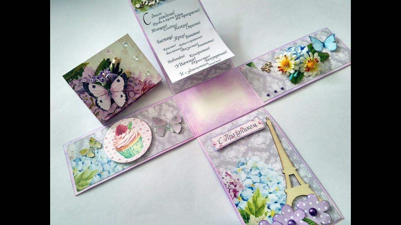 Подарочная упаковка - открытка | Magic box | Скрапбукинг мастер-класс