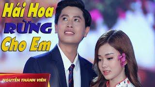 Hái Hoa Rừng Cho Em - Nguyễn Thành Viên Ft Út Nhị ( #HHRCE)