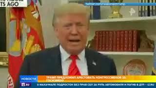 """""""За Рубежом.""""  Калейдоскоп Новостей . / Видео"""