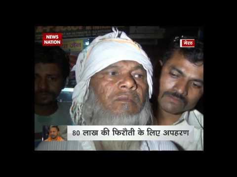 Special News: Will Yogi Adityanath be able to make Uttar Pradesh Crime free state
