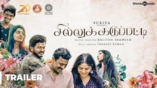Sillu Karuppatti Official Trailer | Suriya | Halitha Shameem | Pradeep Kumar | Samuthirakani