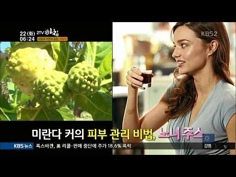 KBS-2TV 코나일레븐 하와이 노니농장_세계3대 커피,코나커피.하와이 코나농장