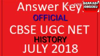 CBSE UGC NET History Official Answer Key || 8 July 2018