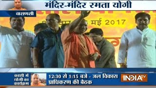 UP CM Yogi Adityanath offered prayers at Kaal Bhairav and Kashi Vishwanath Temple