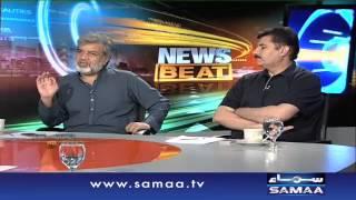 Sindh mein kara wai, News Beat, 30 August 2015