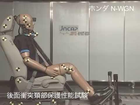 自動車アセスメント:ホンダN-WGN:後面衝突頚部保護性能試験
