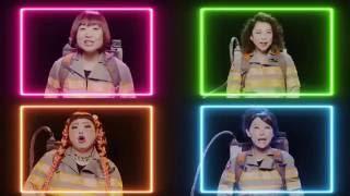 『ゴーストバスターズ』日本語吹替版主題歌MV