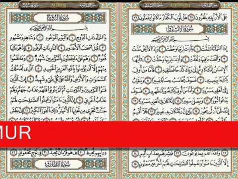 Murottal Juz 30 Lengkap Dari Surat An Naas An Naba Oleh Choirul Anam Jabar