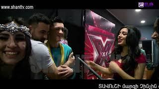 X Factor4 Armenia Diary/Backstage gala show 5 21 03 2017